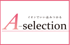 A-selection
