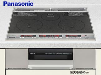 <天板幅60cm>PanasonicビルトインIHクッキングヒーターKZ-G32AS※交換標準工事費込価格(IH→IH交換)【A-selection対象商品】の商品画像