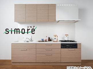 イオンオリジナルキッチン『シモア(simore)』オルディネ(Ordinaire)Set Plan1 スタンダードタイプの商品画像