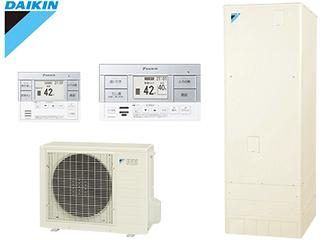 【グリーン住宅ポイント対象】DAIKIN エコキュート 370L標準圧フルオート角型の商品画像