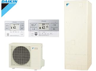 【グリーン住宅ポイント対象】 DAIKIN エコキュート 370L標準圧セミオート角型の商品画像