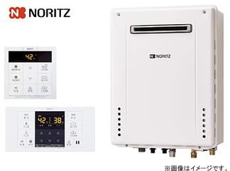 NORITZ「スタンダード」20号・ガスふろ給湯器(フルオートタイプ)の商品画像