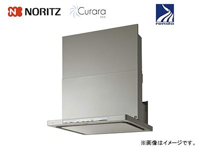 <間口60cm>NORITZ35mmスリム型ノンフィルターレンジフード(クララ連動)NFG6S22MSI※交換標準工事費込価格の商品画像