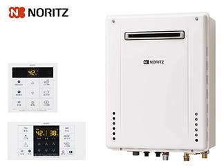 NORITZ「スタンダード」20号・ガスふろ給湯器(オートタイプ)の商品画像