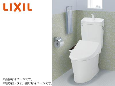 LIXIL トイレリフォーム「アメージュZ」(フチレス)CW-RG10H※交換標準工事費込の商品画像