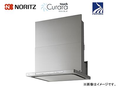 <間口60cm>NORITZ35mmスリム型ノンフィルターレンジフード(クララ)NFG6S23MSI※交換標準工事費込価格の商品画像