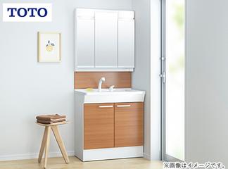 <75cm幅>TOTO洗面化粧台「KC」シリーズ※交換工事費込の商品画像