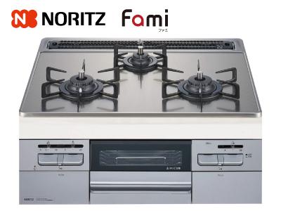 <天板幅60cm>NORITZビルトインガスコンロ『Fami(ファミ)』【オート(連動)タイプ】NWT6AMVEC※交換標準工事費込価格の商品画像