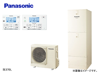 Panasonicエコキュート370Lパワフル高圧フルオートの商品画像