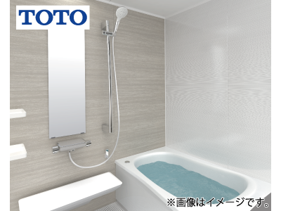 新TOTO システムバスルーム「WYシリーズタイプ」<ベーシックプラン1216サイズ>※設置工事費込価格 集合住宅用(既存ユニットバスの場合)の商品画像