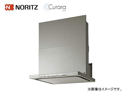 <間口60cm>NORITZ35mmスリム型ノンフィルターレンジフード(クララ)NFG6S21MSI※交換標準工事費込価格【イオンにお任せ!対象商品】の商品画像