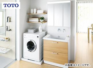 <75cm幅>TOTO洗面化粧台「KZ」シリーズLED照明※交換工事費込の商品画像