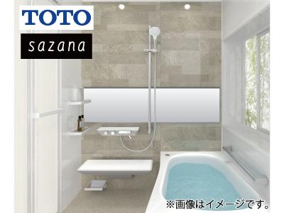 新TOTOシステムバスルーム「サザナ」<プレミアムプラン1216サイズ>※設置工事費込価格 戸建用(既存ユニットバスの場合)の商品画像