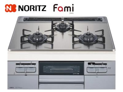 <天板幅60cm>NORITZビルトインガスコンロ『Fami(ファミ)』NWT6MV※交換標準工事費込価格の商品画像