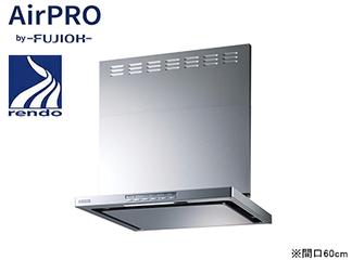 【秋のリフォームフェア 対象商品】<間口60cm>AirPRO スリム型ノンフィルターレンジフード(OIL SMASHER)OGR-REC-AP602R/L SV※交換標準工事費込価格の商品画像