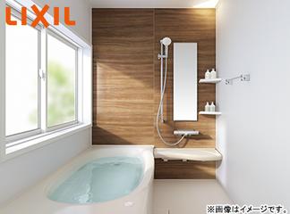 LIXIL システムバスルーム「アライズ」<ベーシックプランS1216サイズ>※設置工事費込価格 戸建用(既存ユニットバスの場合)【初夏のリフォーム相談会対象商品】の商品画像