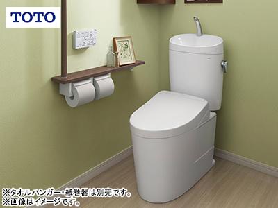 TOTOトイレリフォーム ピュアレストEX※交換標準工事費込み価格の商品画像